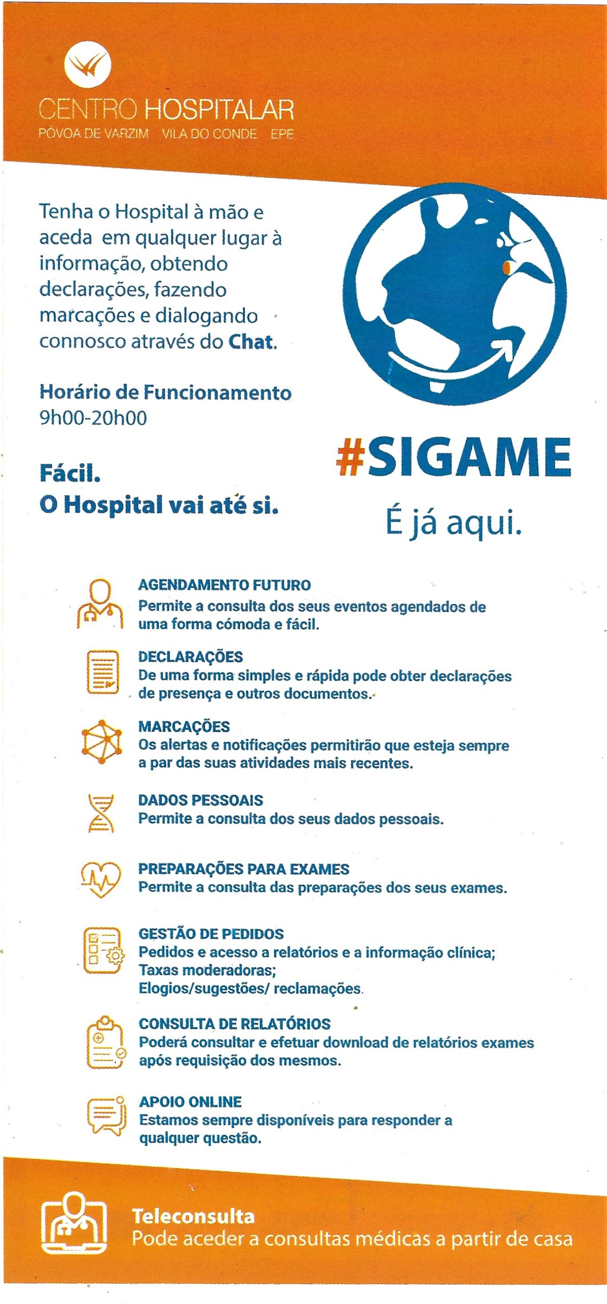 sigame